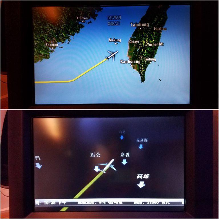 飛行地圖(下圖真的怪怪的,只有地名,看不到地形) 圖文來自於:TripPlus