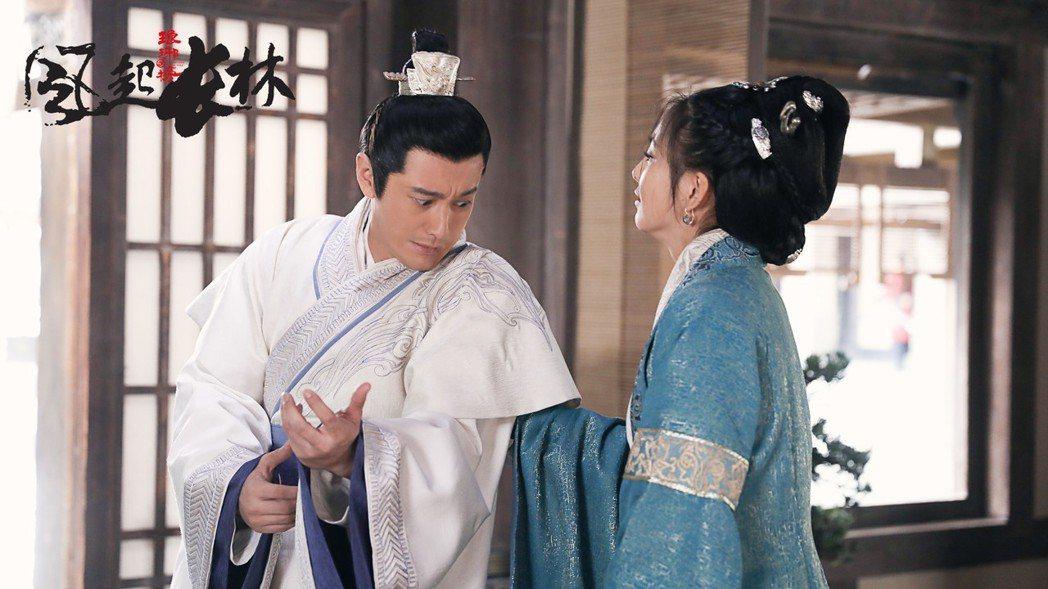 黃曉明下周來台,緯來搶先播「琅琊榜之風起長林」。圖/緯來戲劇台提供