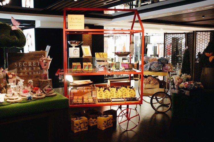 福灣莊園巧克力將於晶華酒店B2麗晶精品開設限定快閃店。圖/記者沈佩臻攝影