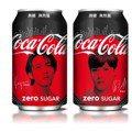 可口可樂推互動新包裝 喝可樂就能和林宥嘉、畢書盡線上聊天