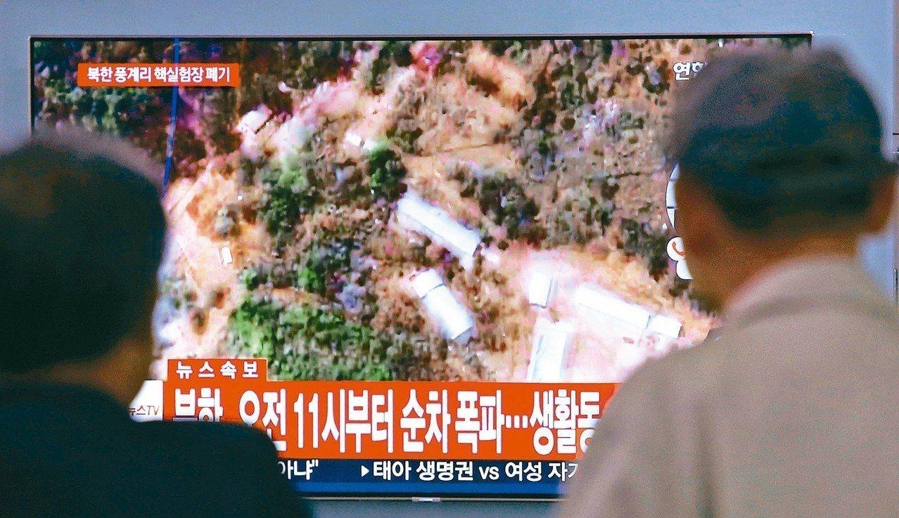 北韓邀請國際媒體見證以爆破方式拆除豐溪里核試場,南韓媒體廿四日將衛星畫面傳回國內...