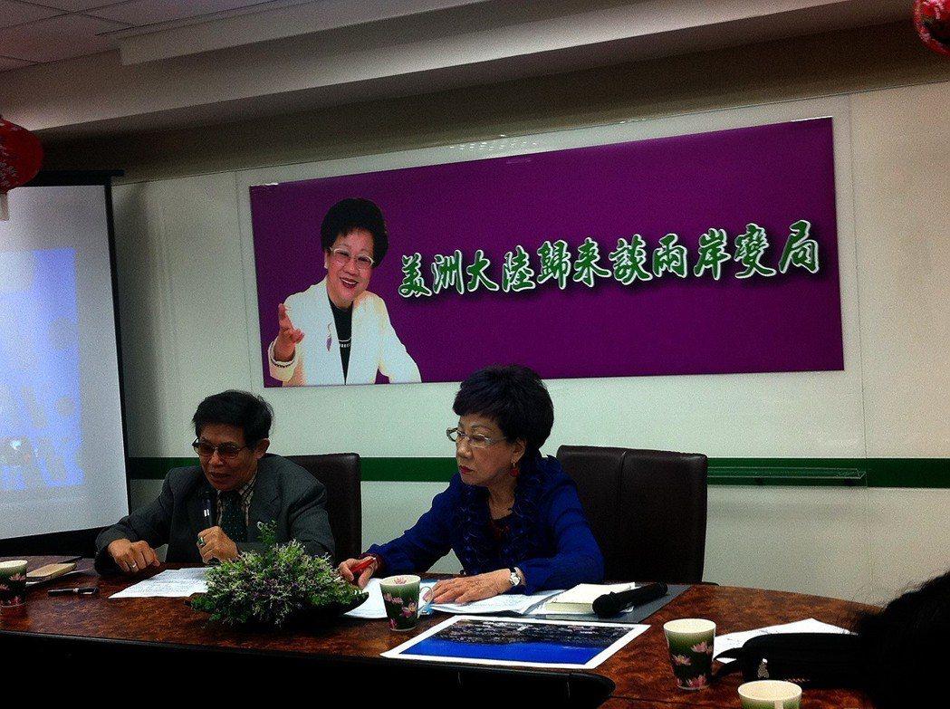 前副總統呂秀蓮2015年時曾召開記者會,呼籲國、民兩黨總統候選人要注意選後發生骨...