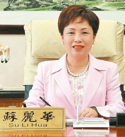 蘇麗華曾任台中縣議員、沙鹿鎮長。 圖/聯合報系資料照片