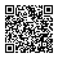 掃描QR CODE,立即閱讀《國語推行員》