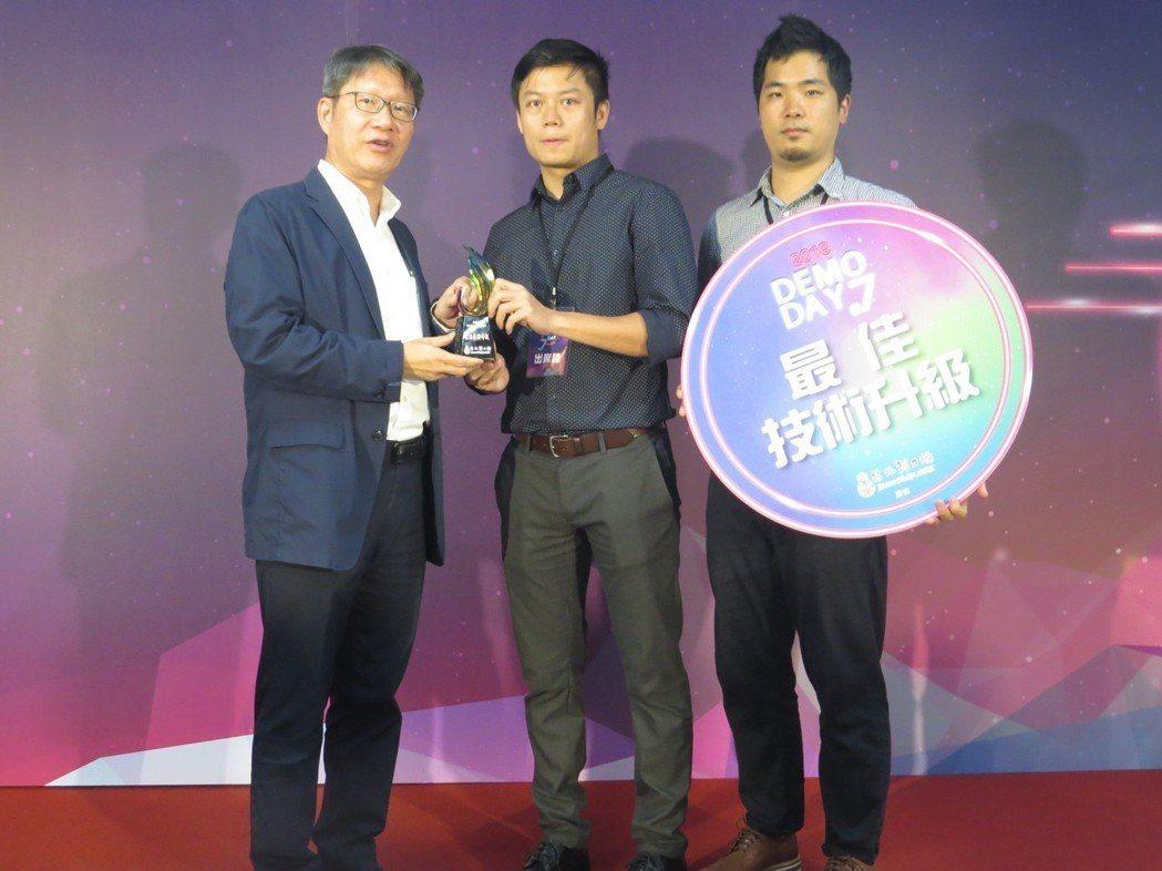 最佳「技術升級」獎得主則為「BizWitcher」獲得。 邱世婷/攝影。