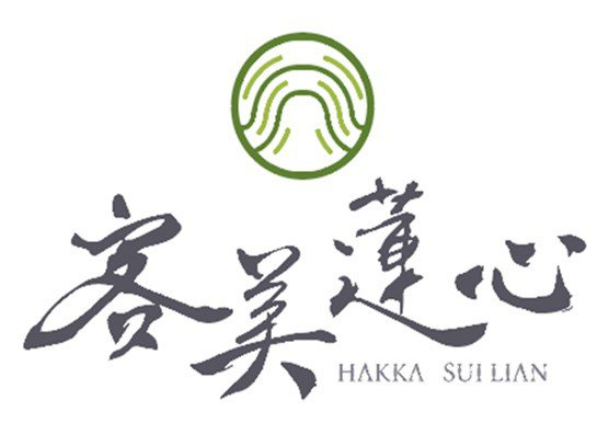 工研院也協助成立「客美蓮心」品牌,以水蓮在水裡波動的柔美線設計品牌識別。