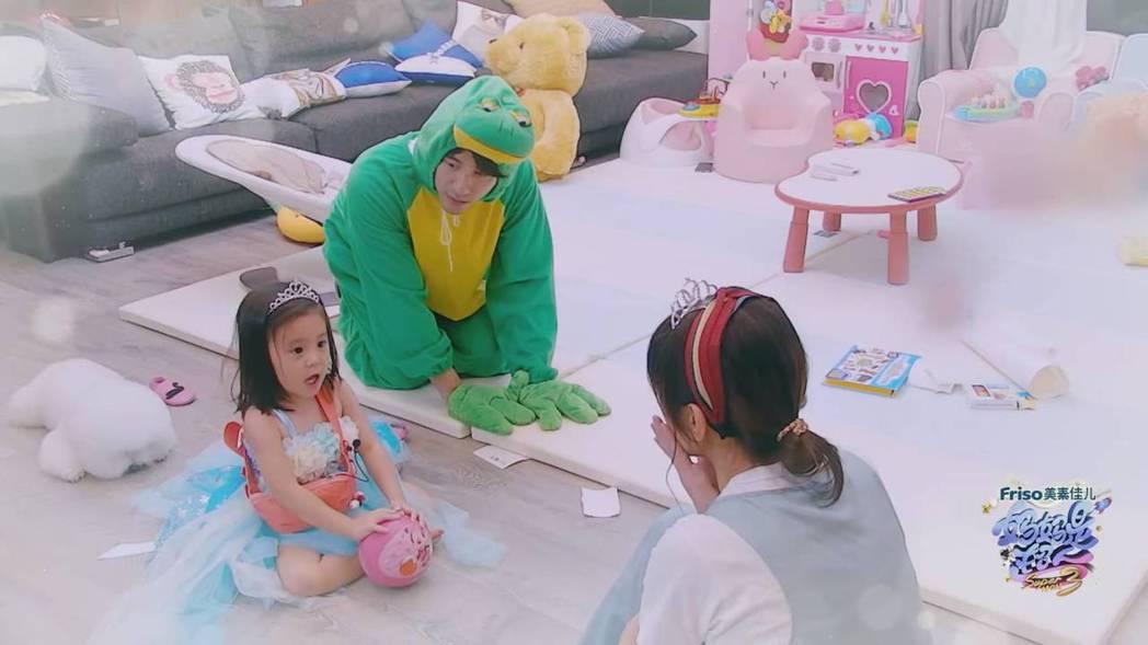 修杰楷扮成「青蛙王子」告訴咘咘「說話算話」的故事。圖/截圖自愛奇藝台灣站