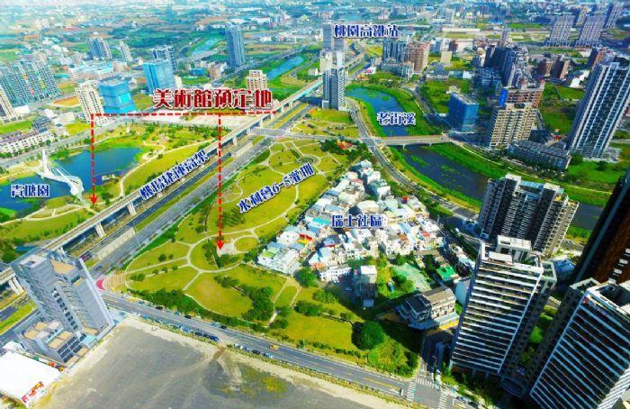 桃園市立美術館工程總預算為29億647萬元,基地範圍位於青埔地區的青塘園,整體基...