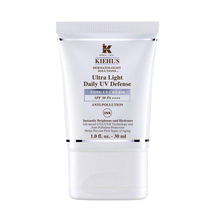 Kiehl's 集高效發光素顏霜用於防曬及提高整體亮度。圖/Kiehl's提供