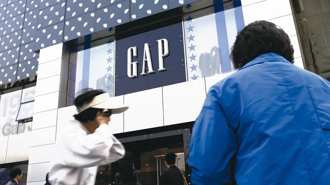 Gap上季財報不如預期,股價重挫。 歐新社