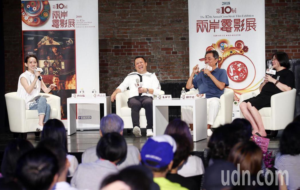 兩岸電影展今年邁入第十年,兩岸交流協會特別在台北紅樓舉辦一場喜劇論壇,邀請曾志偉...