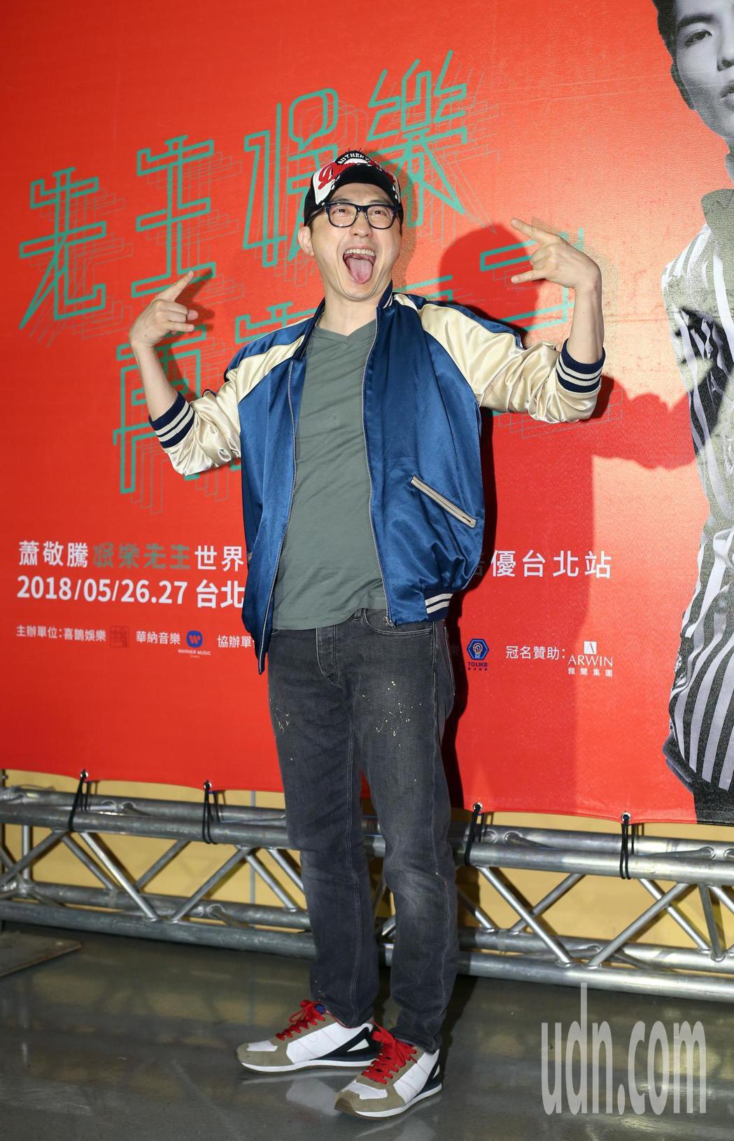 蕭敬騰第四度登上台北小巨蛋舉辦演唱會,庾澄慶也來聽歌觀賞。記者許正宏/攝影