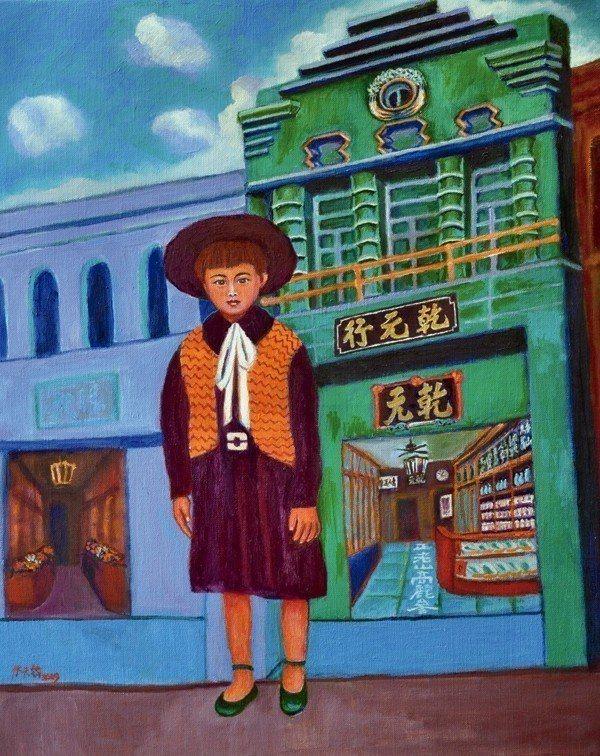 迪化街乾元蔘藥行的少女