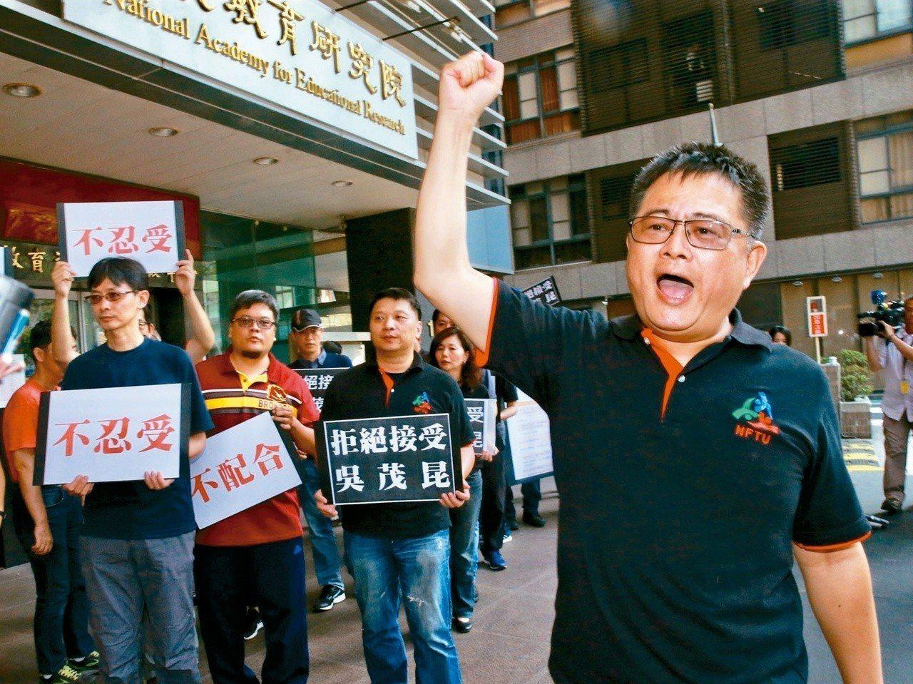 全教總抵制爭議纏身的教育部長吳茂昆,日前宣布四位教師代表拒絕出席課審大會。 圖/...