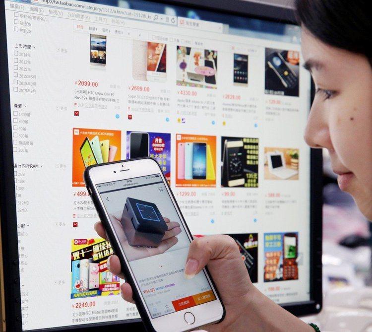 網路兼差做小生意,若有營利行為就要報稅。 圖/聯合報系資料照片