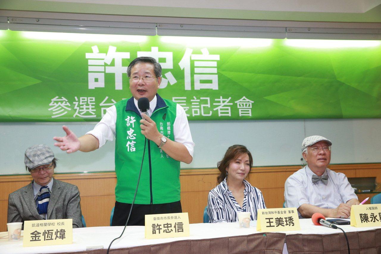 台聯前立委許忠信上午宣布參選台南市長。記者黃義書/攝影
