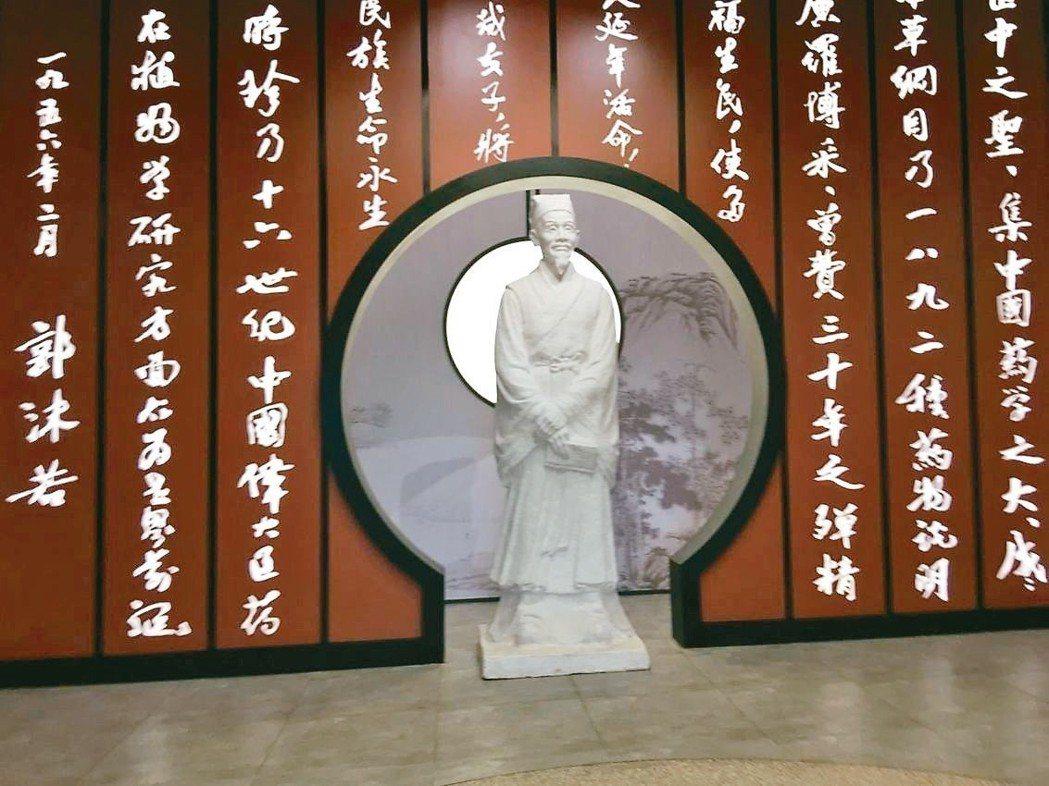 李時珍紀念館內的李時珍塑像。 圖/本報湖北蘄春傳真