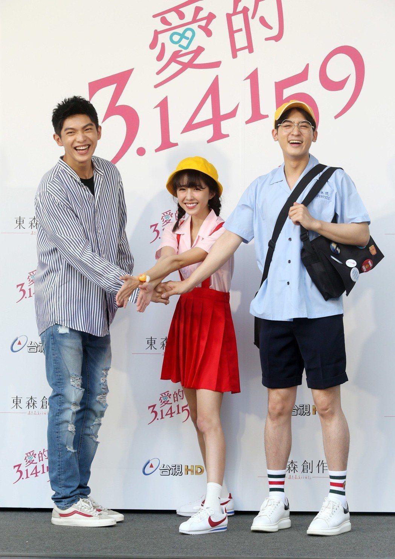 東森新戲「愛的3.14159」舉行開鏡儀式,演員邵雨薇(中)、吳思賢(右)、林輝...
