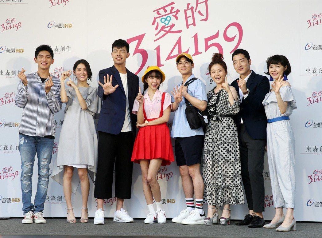 東森新戲「愛的3.14159」舉行開鏡儀式,演員林輝瑝(左起)、李婕、陳大天、邵...