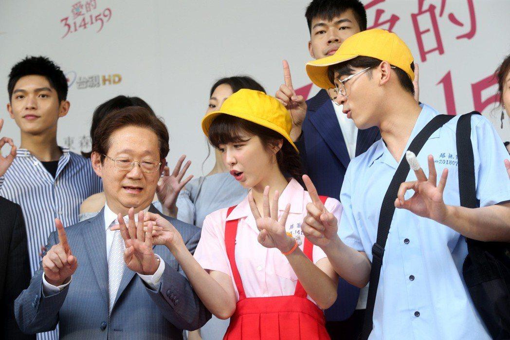 東森新戲「愛的3.14159」舉行開鏡儀式,演員邵雨薇(中)、吳思賢(右)和東森...