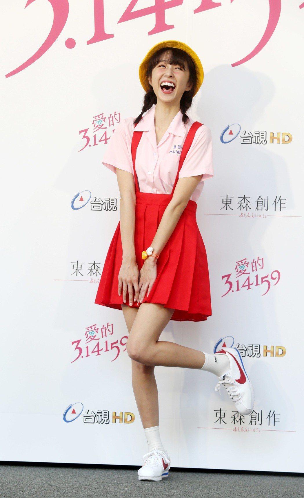 東森新戲「愛的3.14159」舉行開鏡儀式,演員邵雨薇出席。記者邱德祥/攝影