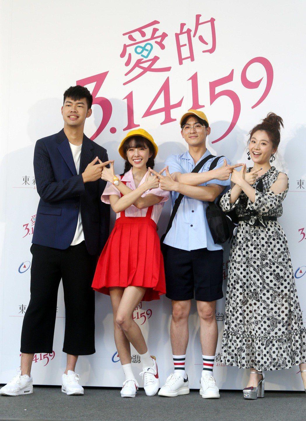 東森新戲「愛的3.14159」舉行開鏡儀式,演員陳大天(左起)、邵雨薇、吳思賢、...