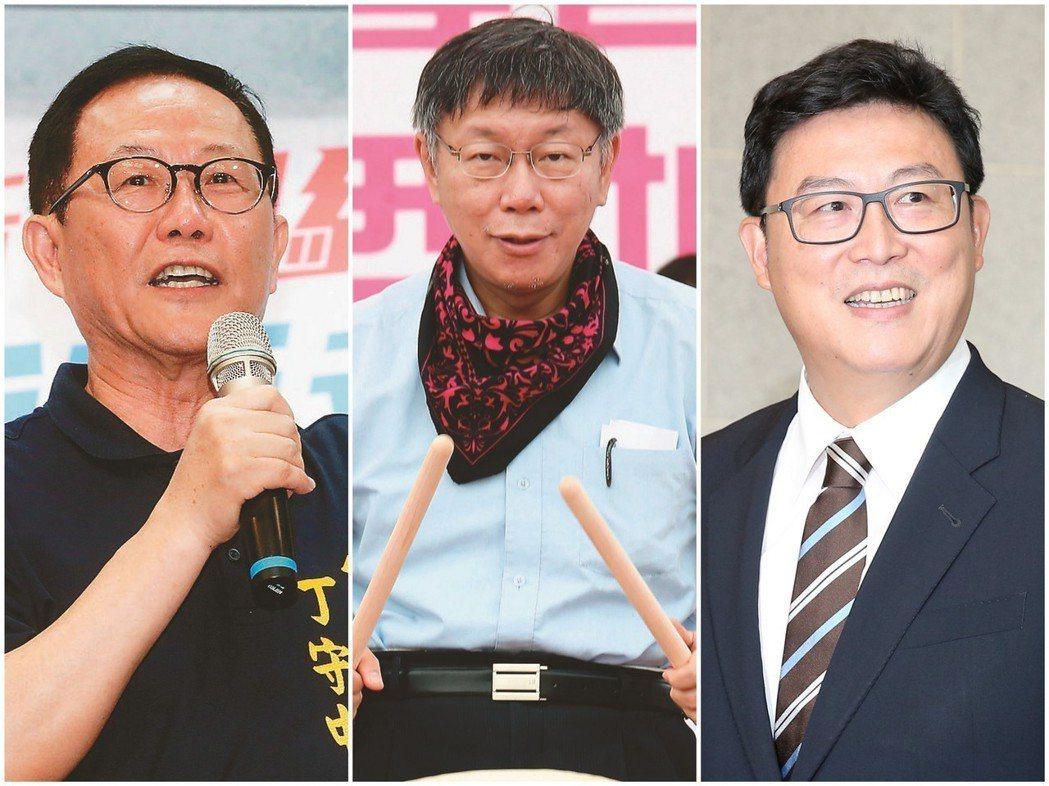 圖由左至右為台北市長參選人丁守中、柯文哲、姚文智。 圖/聯合報系資料照片