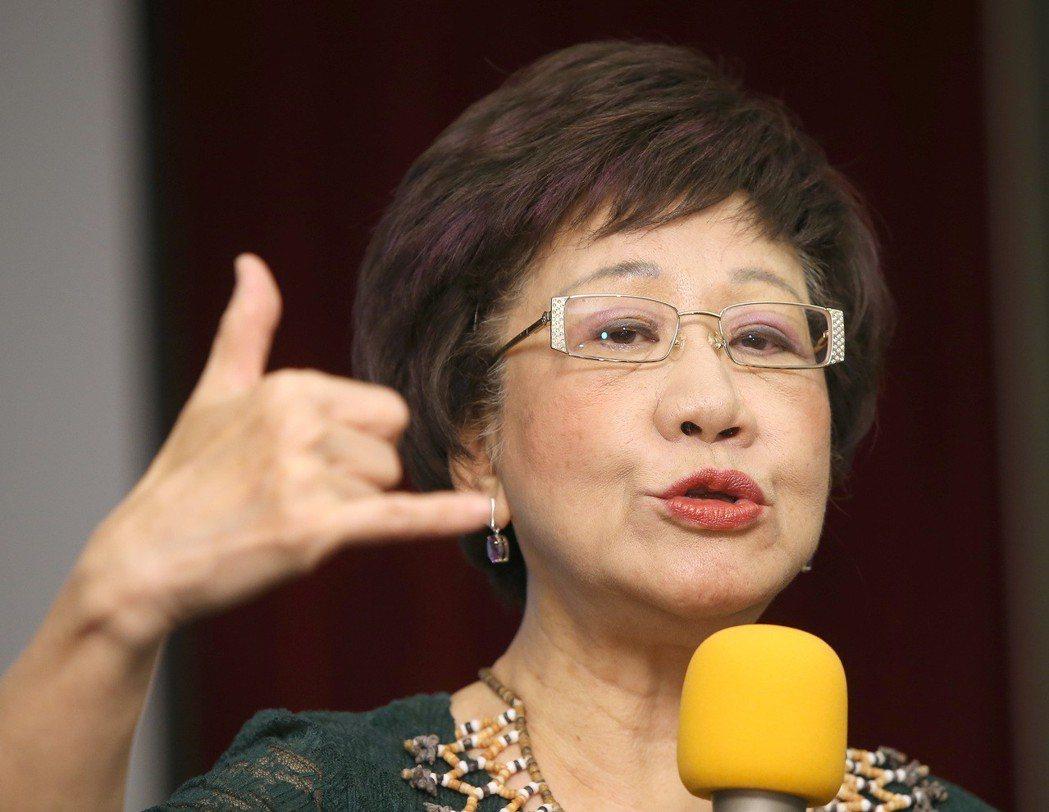 前副總統呂秀蓮雖然也有意參選台北市長,但仍沒能打破「女性魔咒」。 圖/聯合報系資...