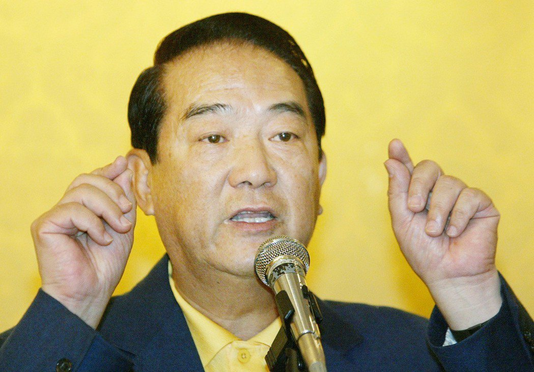 2006年宋楚瑜參選台北市長,不過選民不埋單,得票率不到5%。 圖/聯合報系資料...