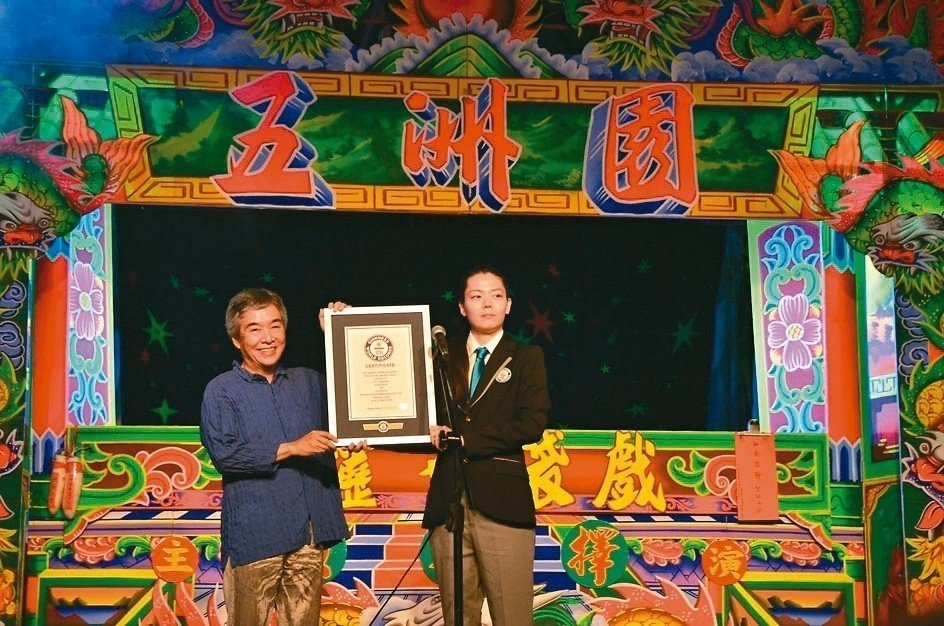 霹靂布袋戲霹靂成功挑戰金氏世界紀錄「最長的木偶戲電視劇集」,左為霹靂董事長黃強華...