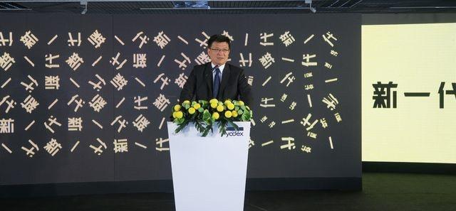 經濟部次長曾文生於開幕現場致詞。 陳華焜/攝影
