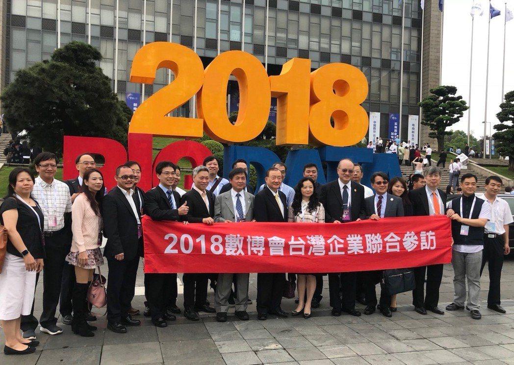 蓋德科技率領台灣企業參訪2018大數據博覽會,成果豐碩。蓋德科技/提供