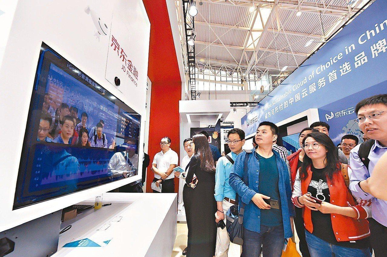 陸掀人才爭奪戰 送房送戶口 圖/為日前在天津舉行的第二屆世界智能大會。(新華社)