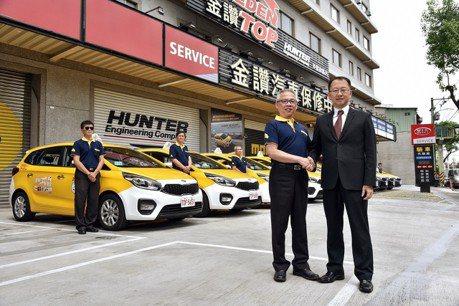 KIA Carens營業車 專業計程車隊新好選擇