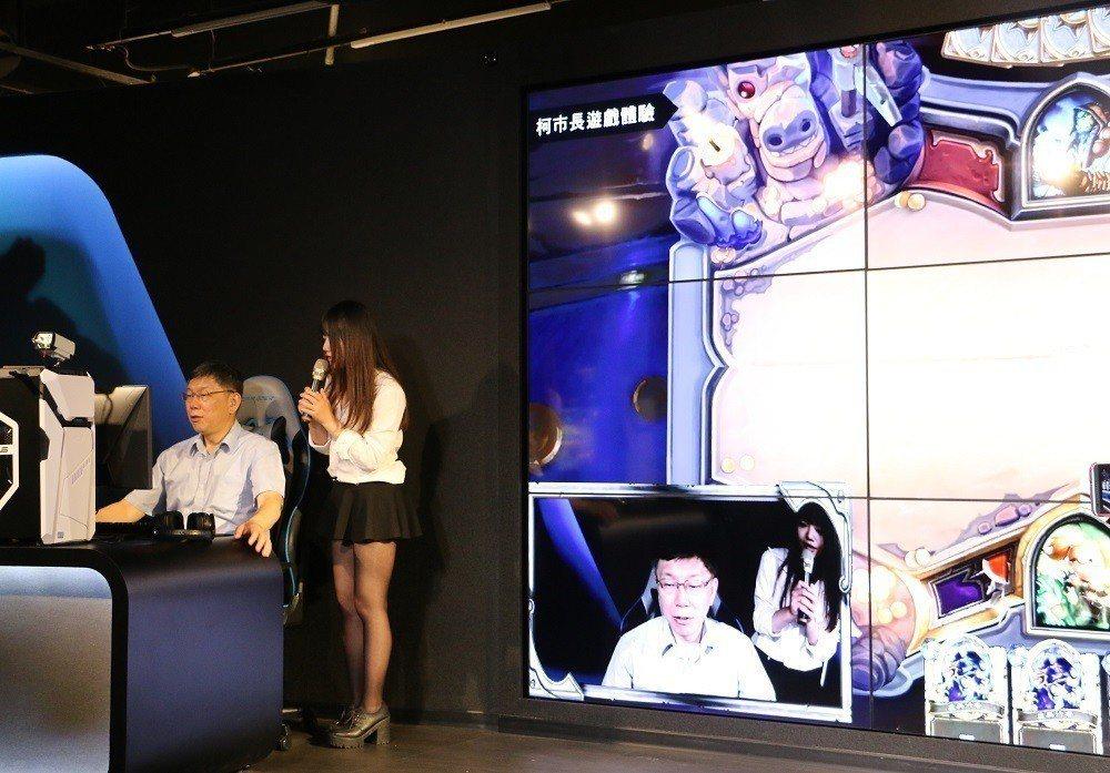 台北市長柯文哲登上舞台,體驗《爐石戰記》