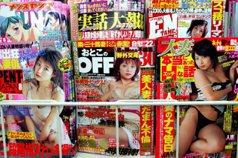 蔡鈺淩/從拍片到出書——日本AV女優們的自我敘述