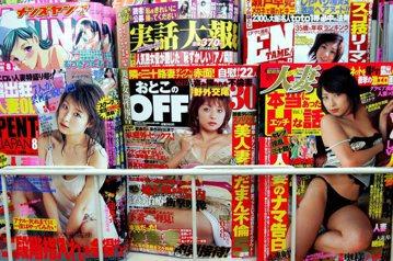 從拍片到出書——日本AV女優們的自我敘述