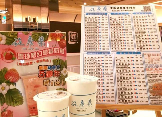 圖片來源/施房茶 Shih Fang Cha