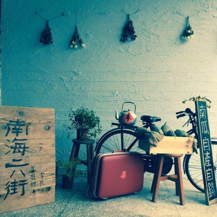 台中 南海六街 FB