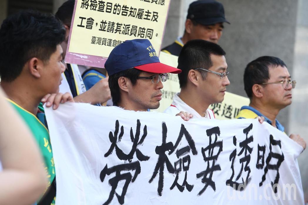 勞團上午前往勞動部前抗議舉行「勞檢要透明!產職工會要陪同」記者會。記者蘇健忠/攝...