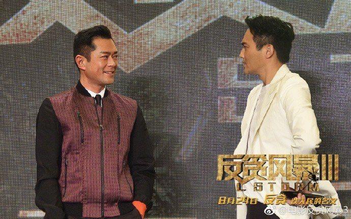 古天樂(左)、張智霖主演「反貪風暴3」,27日在上海出席發布會。圖/摘自微博