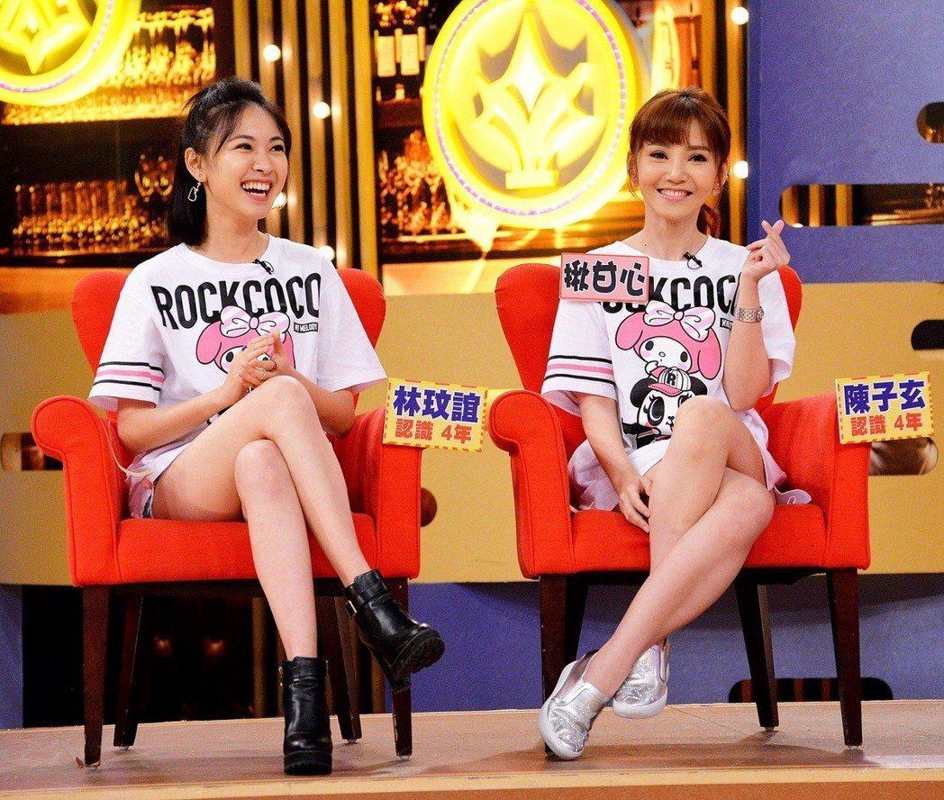 陳子玄(右)和林玟誼是姊妹淘。圖/衛視中文台提供