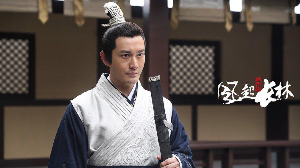 黃曉明拍攝「琅琊榜 風起長林」有點肉。圖/緯來戲劇台提供
