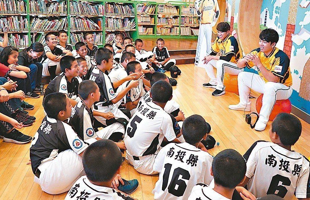 中信兄弟隊球星周思齊、王威晨代言「閱讀全壘打」活動,為少棒球員讀繪本,推廣閱讀風...