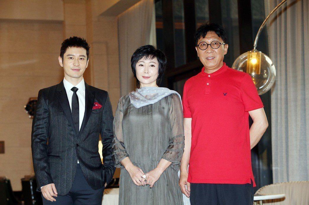黃曉明與演員韓童生及鄭錚出席媒體茶會宣傳新電影。記者徐兆玄/攝影