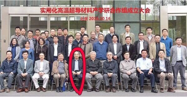 吳茂昆遭爆料曾出任形同台灣中研院的中國官方學術機構中國科學院高能物理研究所「實用...