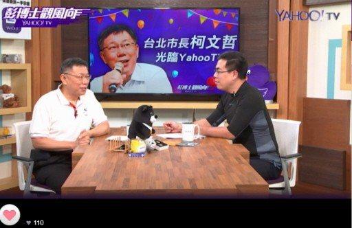 台北市長柯文哲砲打前瞻建設,當時的行政院長林全回批「不厚道」。柯文哲(左)接受網...