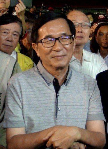 前總統陳水扁。 圖/聯合報系資料照片