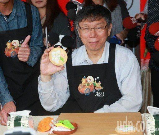 媒體問台北市長柯文哲是否還覺得自己是「真命天子」,柯大笑回說愚人節都已經過了。 ...