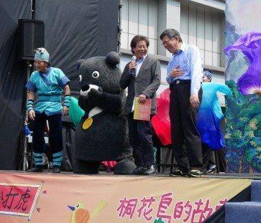 「城南有意思」活動,台北市長柯文哲(右)上台致詞笑稱自己是「真命天子」。 圖/聯...